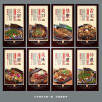 精美烤鱼宣传海报设计