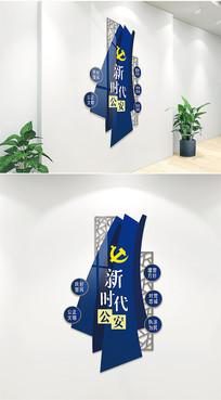 蓝色新时代警察竖版文化墙设计