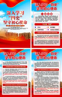 上海宣传系统开展四史学习教育挂画
