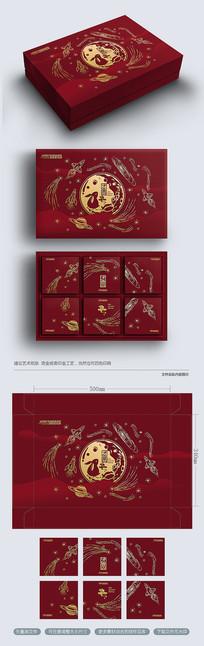 原创高档简约中秋月饼包装礼盒设计