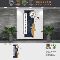 中式学校教师文化墙