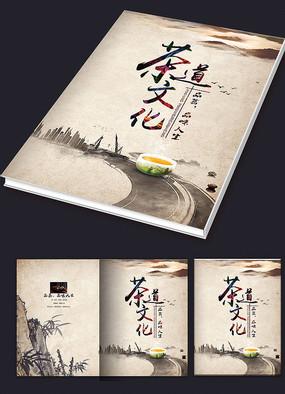 茶道文化画册封面设计
