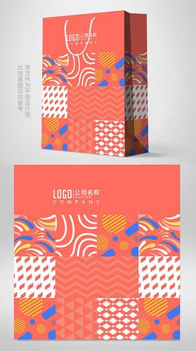 创意橙色企业手提袋设计