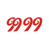 创意字体99周年庆
