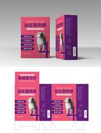 粉色狗粮包装设计