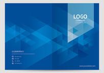 蓝色大气画册封面设计