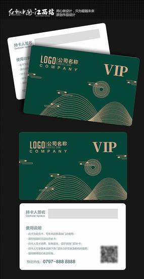 绿色创意会员卡设计
