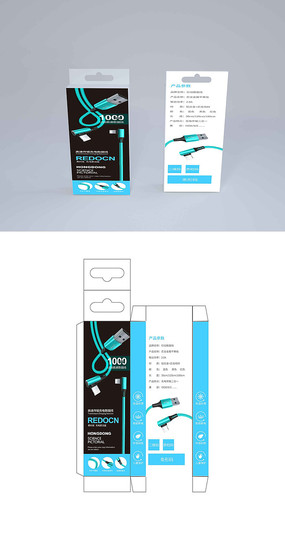 数据线包装设计 PSD