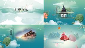 原创中国风国潮AE模板
