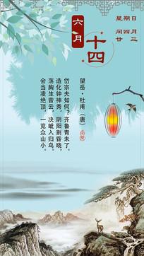 中国风水墨国画日历ae模板
