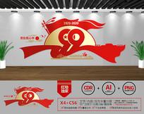 建党99周年文化墙设计