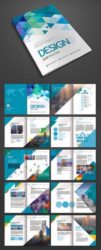 企业画册宣传册设计