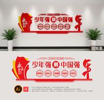 少年强则中国强口号校园文化墙
