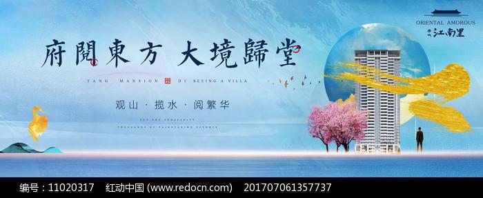 唯美湖景新中式地产主画面广告图片