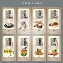 文明食堂文化展板