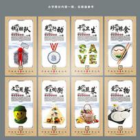 文明食堂宣传文化展板