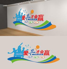 校园体育乒乓球文化墙