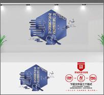 新中式创意图书馆读书文化墙设计