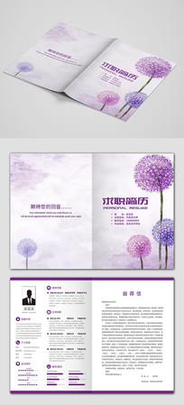 紫色蓝色花朵个人求职简历封面设计