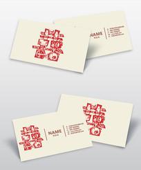 传统剪纸风格红双喜名片
