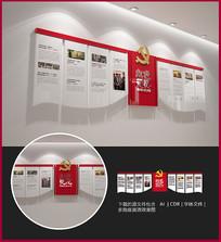 党的历史历程党建文化墙设计