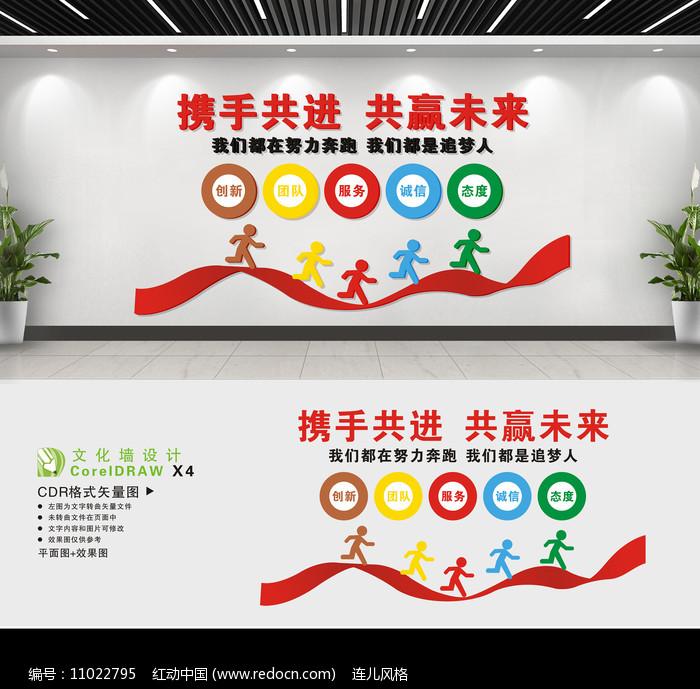 大气立体企业公司文化墙设计图片