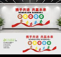 大气立体企业公司文化墙设计