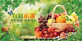 果蔬展板设计