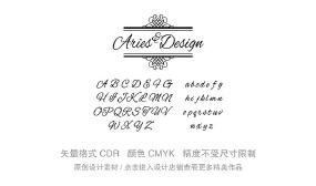 婚礼英文字体模板CDR横条花体