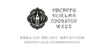 婚礼英文字体模板CDR欧式边框教堂