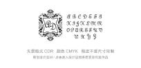 婚礼英文字体模板CDR欧式藤蔓花纹