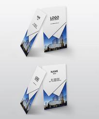 建筑设计师名片