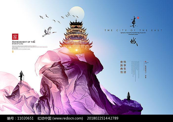 中式中国风地产海报图片