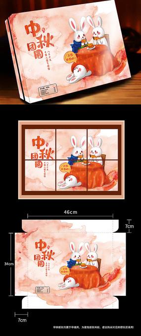 橙色水彩清新中秋月饼礼盒包装