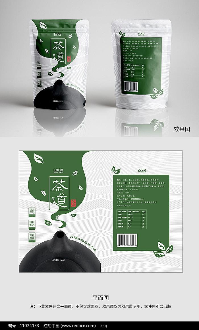 创意茶壶茶叶包装图片