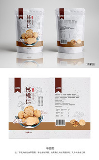 中国风核桃零食包装