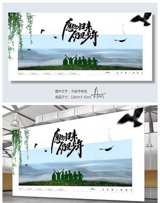 创意致青春毕业海报