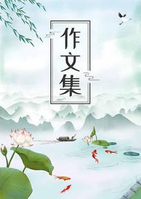 古典荷塘锦鲤作文集