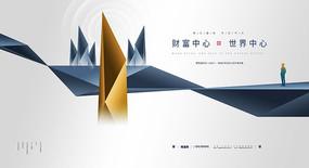 简约创意商业中心写字楼地产广告画面设计
