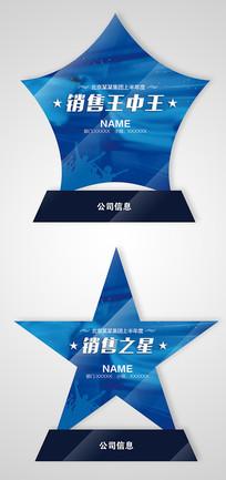 蓝色创意五角星奖杯设计