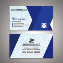蓝色简约企业名片模板