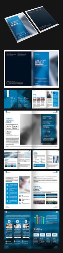 蓝色经典高端商务画册