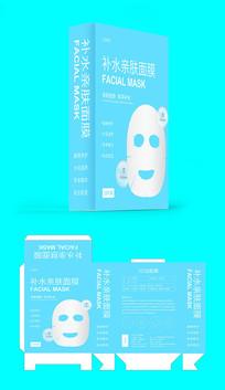 蓝色面膜包装设计