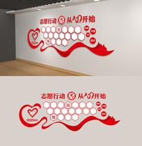 社区志愿者风采文化墙照片墙