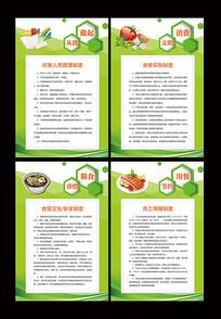 食堂管理制度宣传展板
