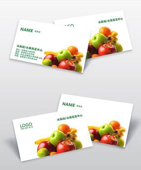 水果批发行业名片