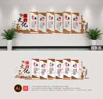 新中式廉政文化墙党建文化墙