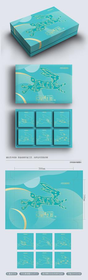 原创线描插画兔子蓝色高档中秋月饼包装