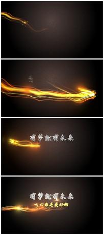 震撼光线光束展示logo视频模板