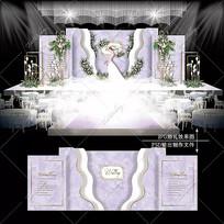紫色大理石婚礼效果图设计婚庆舞台背景